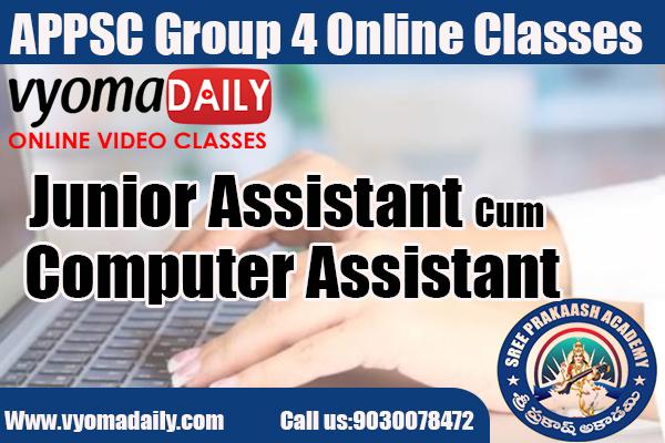 APPSC Group 4 - Junior Assistants Cum Computer Operator Online Classes cover