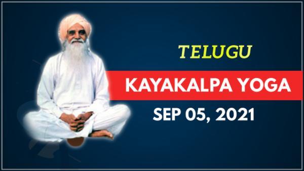 KayaKalpa (Telugu) cover