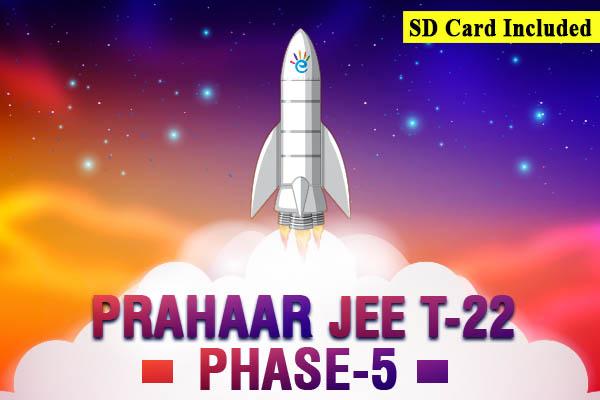 JEE T-22 Prahaar 5.0 cover
