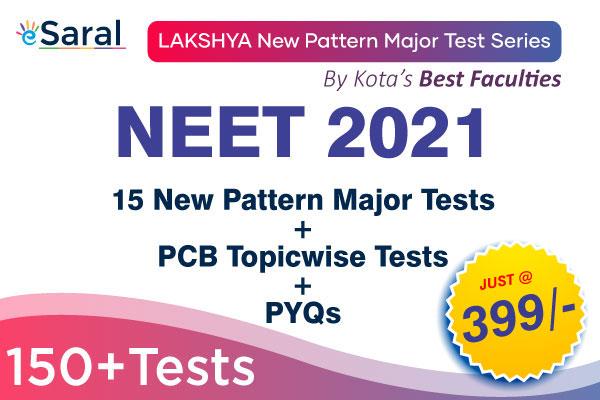 Lakshya New Pattern NEET Major Test Series cover