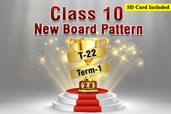 Class 10 New Board Pattern 2.0 Term 1 cover