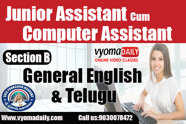 Junior Assistants Cum Computer Operator Online Classes - Section BGENERAL ENGLISH AND TELUGU cover