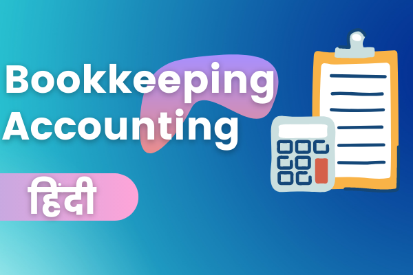 Bookkeeping & Accounting Beginner To Advanced Online Course - Hindi cover