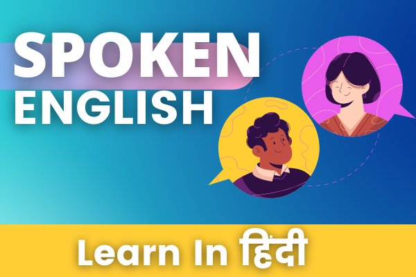 Spoken English For Learners Online Course - Hindi cover