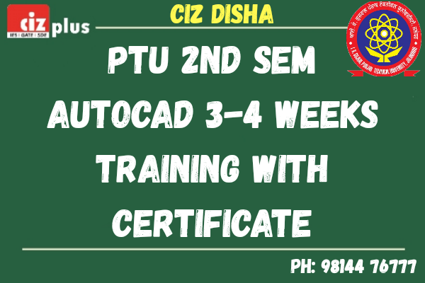 PTU Skill Enhancement 2nd Sem AutoCAD 3-4 weeks Training cover