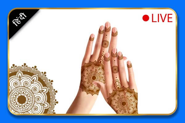 [Live Classes] Mehndi Beginner To Advanced Online Course - Hindi cover