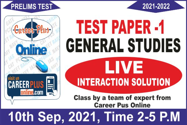 Live Interactive Solution for Model Test Paper-1 cover