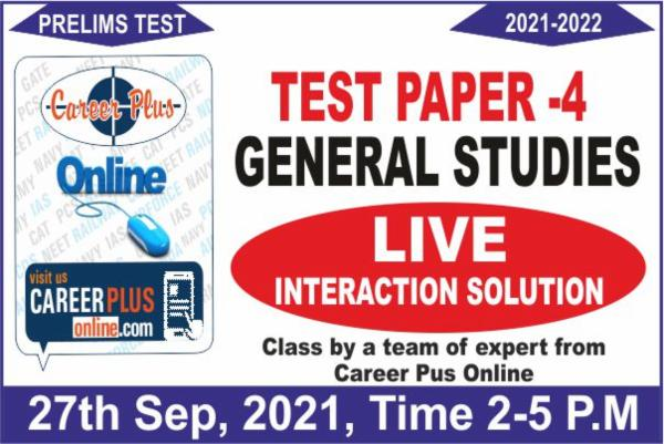 Live Interactive Solution for Model Test Paper-4 cover