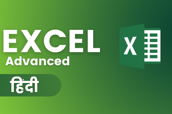Advanced Microsoft Excel Online Course - Hindi cover