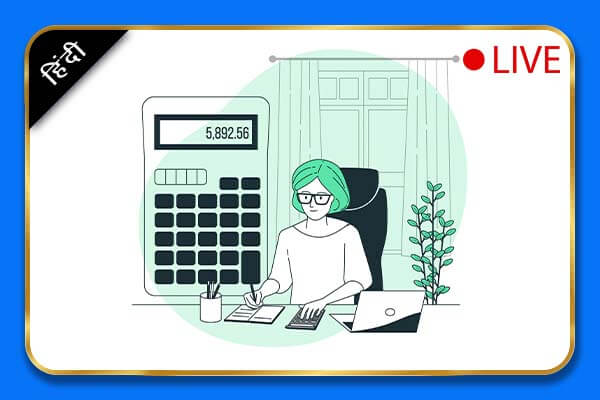 [Live Classes] Bookkeeping & Accounting Beginner To Advanced Online Course - Hindi cover