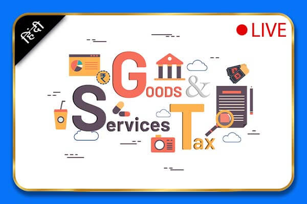 [Live Classes] GST Beginner To Advanced Online Course - Hindi cover