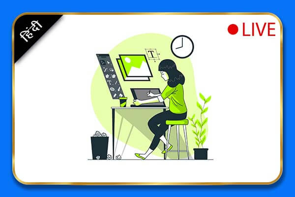 [Live Classes] Adobe Photoshop CC For Beginners Online Course - Hindi cover