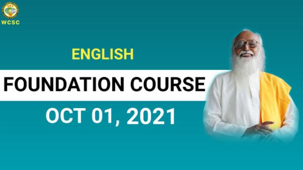 Foundation Course - YHE (English) cover