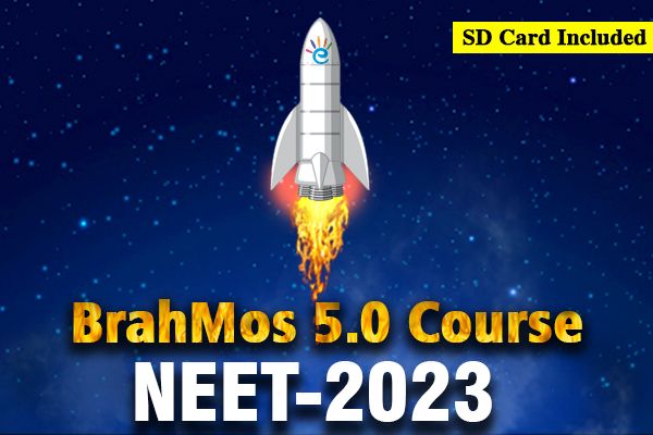 NEET 2023 BrahMos 5.0 Course cover