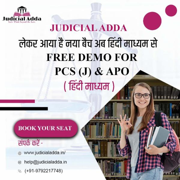 Free Demo Classes for PCS (J) in Hindi cover