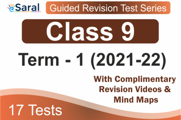 Class 9 Guided Revision Test Series 2022 cover