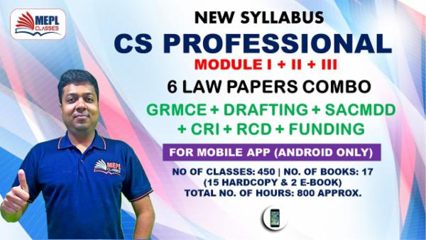 CS PROFESSIONAL - ALL 6 LAW PAPERS COMBO - FOR MOBILE APP (ANDROID ONLY) cover