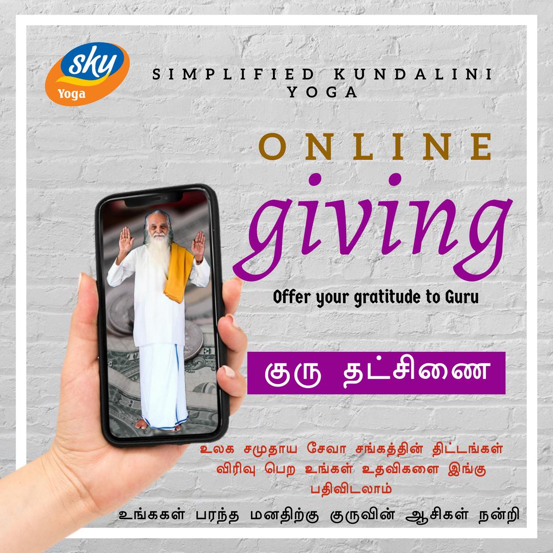 Tamil donate